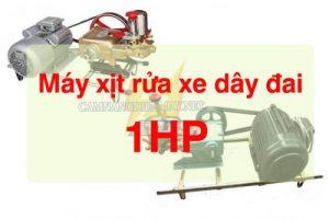 may-rua-xe-1hp-1