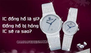 ic đồng hồ là gì