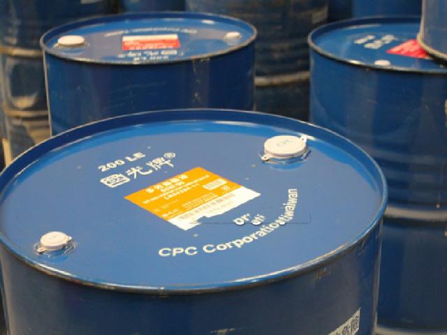 Đặc điểm dầu phân hủy sinh học